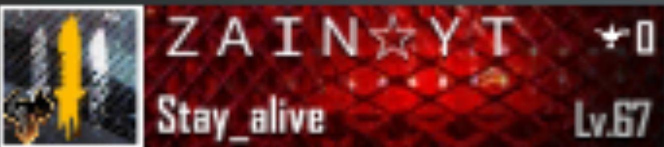 Zain Gaming Uid